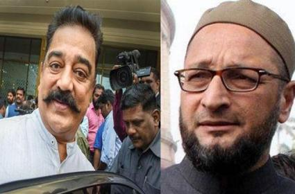 Breaking News - Kamal To Join Hands With MIM