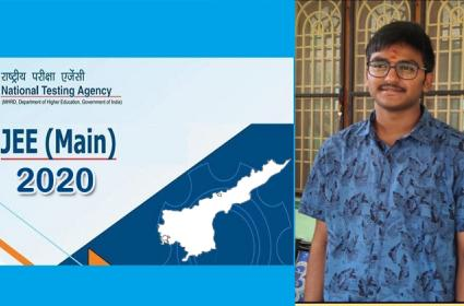 Meet The Ap Student Who Scored 100 Percentile In Jee Mains 2020