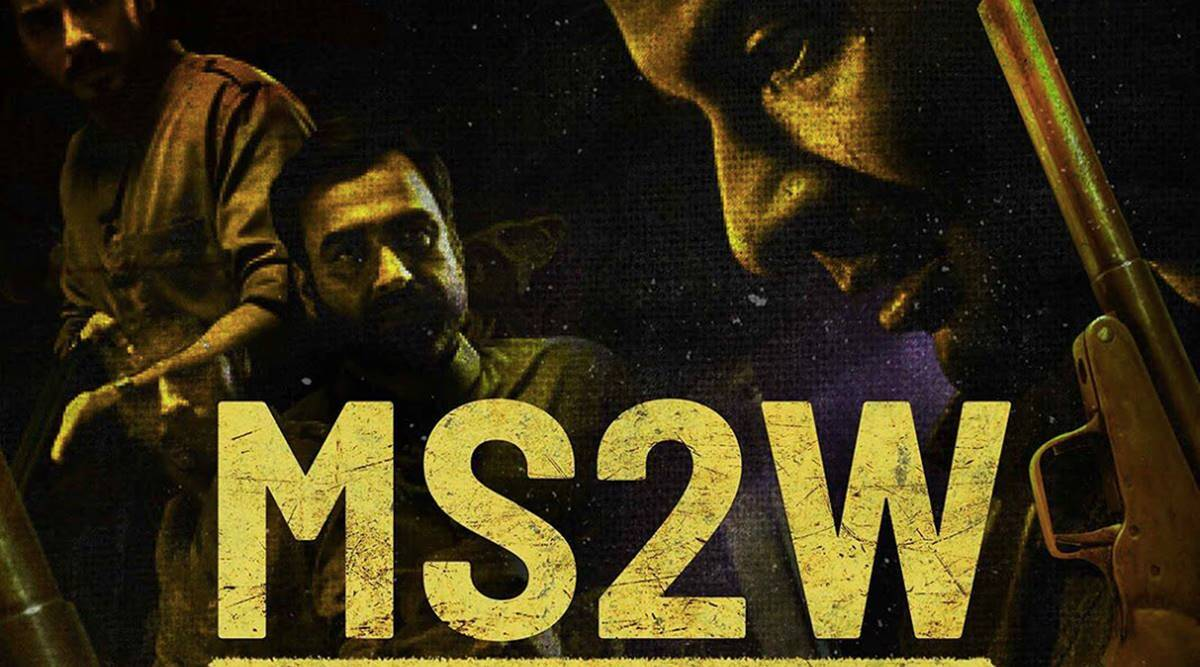 Mirzapur Season 2 Date Announced, Streaming On Amazon Prime Video Hold Your  Breath! Mirzapur Season 2 Streaming Date Is Here