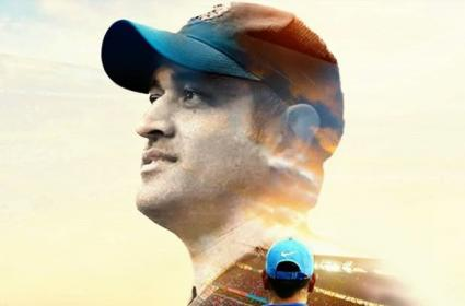 Captain Cool MS Dhoni Turns 39
