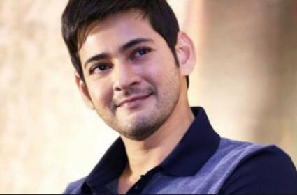 Mahesh Asks Fans To Avoid Social Gathering On His Birthday