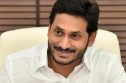 CM YS Jagan To Present Silk Robes To Kanaka Durga Tomorrow