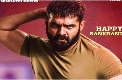 Red Movie Second Day Collection: Ram Pothineni Blockbusters Smashes Box Office