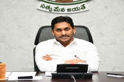 AP CM YS Jagan Tells Officials To Expedite Distribution Of House Site Pattas Under Pedalandariki Illu