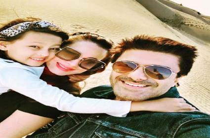 Neelam Kothari Soni Plans Clean, Green 'We Time' With Family