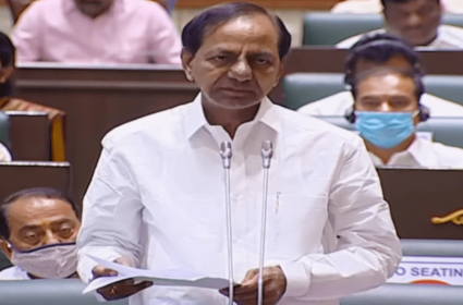 Will KCR Unlock Telangana Completely? Decision Today