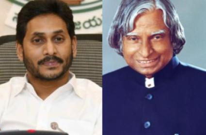 APJ Abdul Kalam's Enormous Contribution Will Be Remembered Forever: AP CM