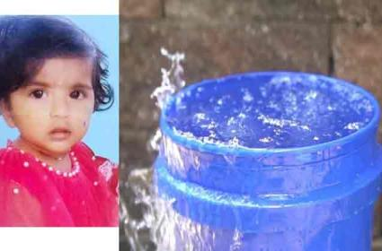 Death Of Khammam Toddler Who Drowned in Bucket Of Water Suspicious, Says Father