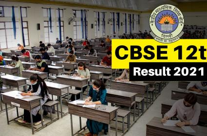 CBSE Withholds Results Of 60K Students, Here's Why