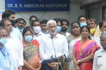 YSRCP MPs Protest Along With Vizag Steel Plant Workers At AP Bhavan For 2nd Day