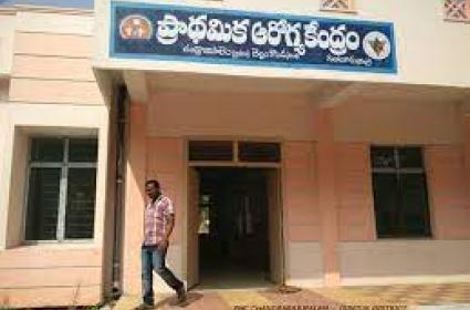 Andhra CM Asks Officials to Speed Up Construction of PHCs