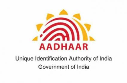 How to Change Your Photo in Aadhaar Card; Step by Step Directions