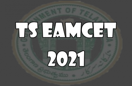 Telangana EAMCET Counselling Final Phase: Check Date