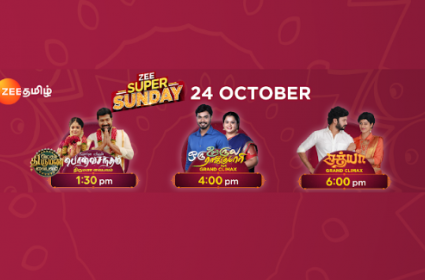 Entertainment Galore on Zee Tamil With Super Sunday on October 24