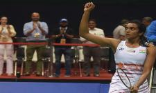"<a href=""https://english.sakshi.com/search?q=P.V.+Sindhu"">P.V. Sindhu</a> entered the second round of ongoing French Open - Sakshi Post"