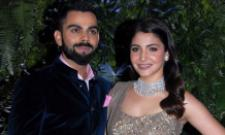 Virat Kohli and Anushka Sharma (File Image) - Sakshi Post