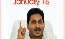 Covid-19 Vaccine: AP CM YS Jagan To Launch Immunization Drive At Vijayawada Tommorrow  - Sakshi Post