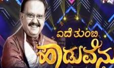 Sandalwood Remembers SPB With Yedhe Tumbi Haduvenu  On Colors Kannada  - Sakshi Post