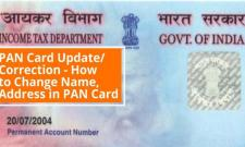 How to apply for PAN Card correction online - Sakshi Post