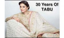 30 Years Of Tabu: Interesting Facts About The Hyderabad-origin Actress - Sakshi Post