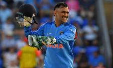 How Much is MS Dhoni Charging to Mentor India T20 Team? - Sakshi Post