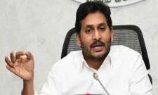 AP CM YS Jagan Mohan Reddy Reviews Power Supply  Situation In the State - Sakshi Post
