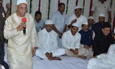 AP,Telangana CMs,YS Jagan And KCR Attend Governor's Iftar Party at Rajbhavan in Hyderabad - Sakshi Post