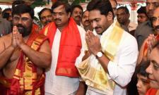 Andhra Pradesh Chief Minister YS Jagan Mohan Reddy participated in the Maharudra Sahitha Chandi Yagam and offered Purnahuthi in Tadepalli. - Sakshi Post