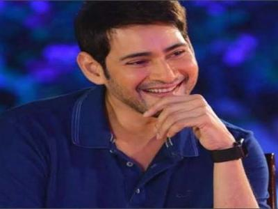 Netizens Upset With Mahesh Babu's Uppena Review: Read To Know More - Sakshi Post