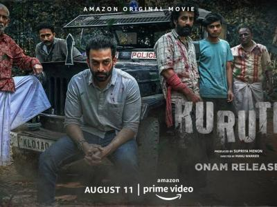 Kuruthi is where the best of Malayalam film industry artists are!