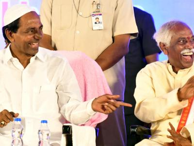Telangana government hosted Iftar party to Muslims at L.B Stadium here in Hyderabad on Sunday. Chief Minister K Chandrasekhar Rao, Deputy Chief Minister Mohammad Mahmood Ali, Union Minister Bandaru Dattatreya were several other leaders attend the par - Sakshi Post
