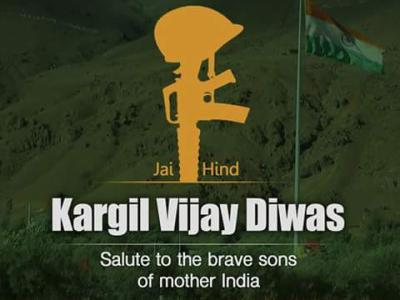 India marked the 19th anniversary of the victory of Operation Vijay against Pakistan—Kargil Vijay Diwas.  - Sakshi Post