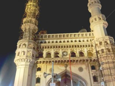 The Majestic Charminar  - Sakshi Post