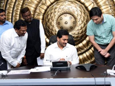 AP CM YS Jagan Launches Toll Free Number For Complaints Against Corruption & Illegal Sand Mining - Sakshi Post