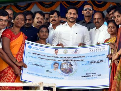 Pictures| YS Jagan At The YSR Nethanna Nestham Scheme  Launch  - Sakshi Post