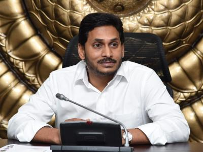 Pictures | High Power Committee Meeting With AP CM YS Jagan   - Sakshi Post