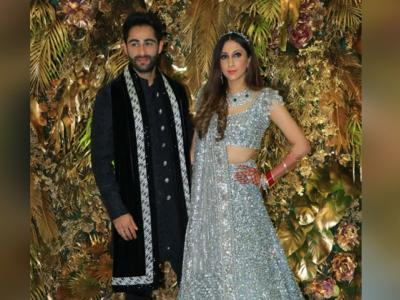 In Pics| Armaan Jain's Wedding - Sakshi Post