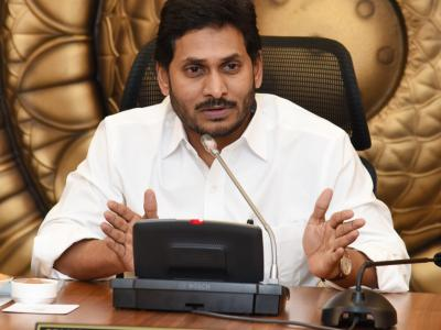 Pictures   AP CM YS Jagan Cabinet Meeting With Ministers - Sakshi Post