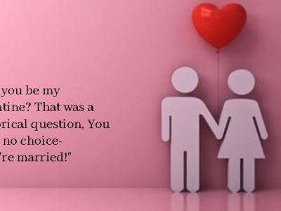 Here Are A Few Funny Valentine's Day Quotes And Forwards - Sakshi Post