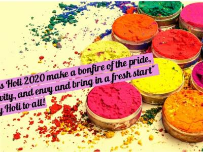 Happy Holi 2020: Images, Wishes, Messages, Quotes And WhatsApp Status - Sakshi Post