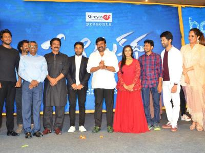 "Photos: Chiranjeevi At ""O Pitta Katha"" Pre Release Event  - Sakshi Post"