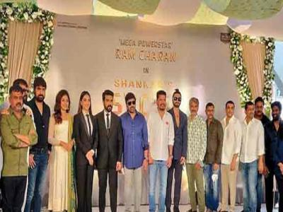 Photo Gallery of Ram Charan's RC15 Launch with Director Shankar SVC50 - Sakshi Post