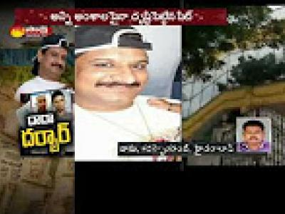 Gangster Nayeem encroached land of actress