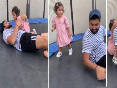 Rohit Sharma Plays With His Daughter