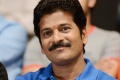 Revanth Reddy granted conditional bail - Sakshi Post