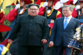 North Korean leader Kim Jong Un and South Korean President Moon Jae-in - Sakshi Post