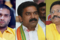 TDP cold war - Sakshi Post
