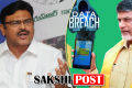 Chandrababu, Can You Answer These Two Questions: Ambati - Sakshi Post