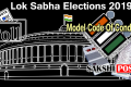 Election Model Code Of Conduct - Sakshi Post