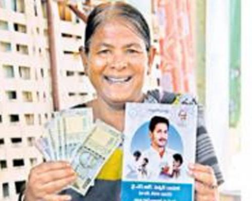 AP Pension Distribution For 61.69 Lakh Beneficiaries From December 1,2,3 - Sakshi Post
